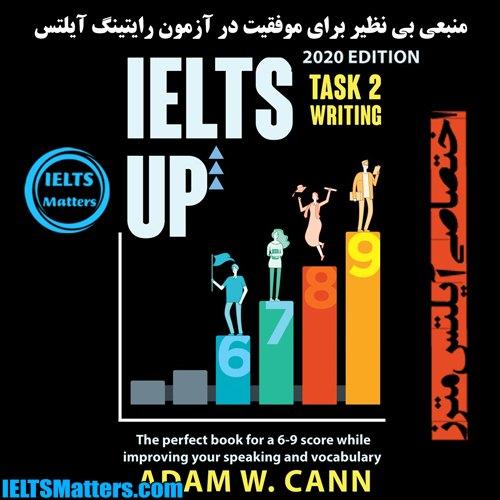 دانلود کتاب IELTS UP-Task2 Writing