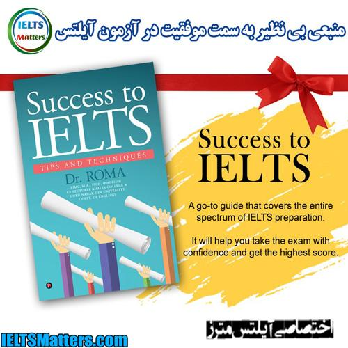 دانلود کتاب Success to IELTS-Tips and Techniques