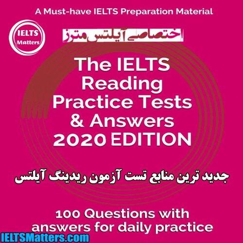 دانلود کتاب The IELTS Reading Practice Tests & Answers 2020 EDITION