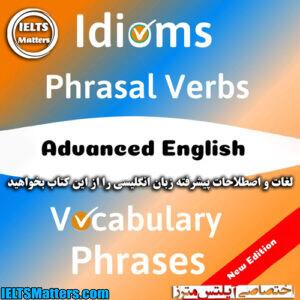 دانلود کتاب Advanced English Idioms,Phrasal Verbs,Vocabulary and Phrases
