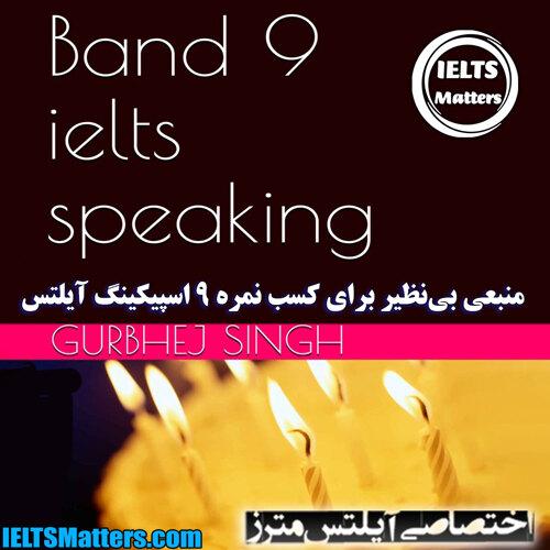 دانلود کتاب Band 9 IELTS Speaking