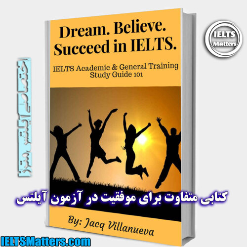 دانلود کتاب Dream. Believe. Succeed in IELTS