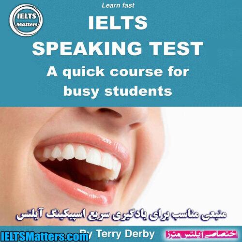 دانلود کتاب Fast Learn – IELTS Speaking Test