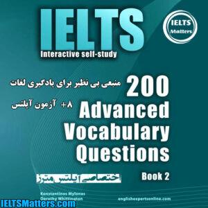 دانلود کتاب IELTS Interactive self-study 200 Advanced Vocabulary Questions Book 2