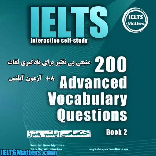 دانلود کتاب IELTS Interactive self-study 200 Advanced Vocabulary Questions Book 2
