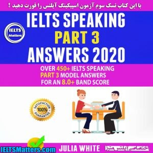 دانلود کتاب IELTS Speaking Part 3 Answers 2020