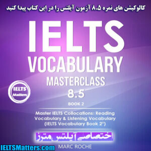 دانلود کتاب IELTS Vocabulary Masterclass 8.5 Book 2