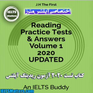 دانلود کتاب Reading Practice Tests & Answers Volume 1 2020 UPDATED