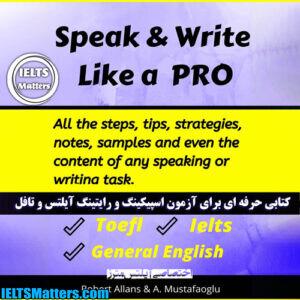 دانلود کتاب Speak & Write Like a PRO How to Speak & Write Efficiently