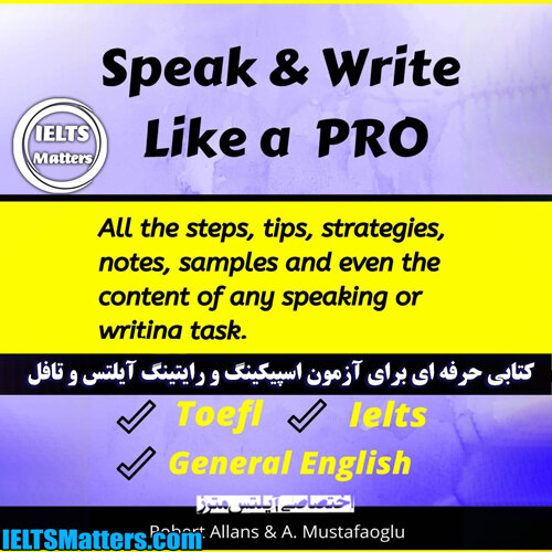 دانلود کتاب Speak & Write Like a PRO How to Speak & Write Efficiently