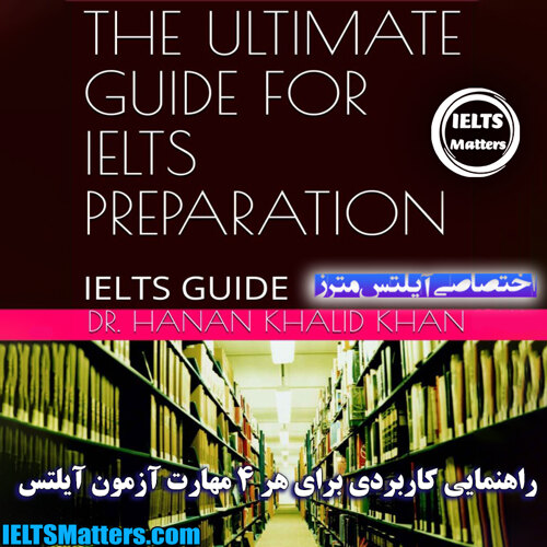 دانلود کتاب THE Ultimate Guide For IELTS Preparation