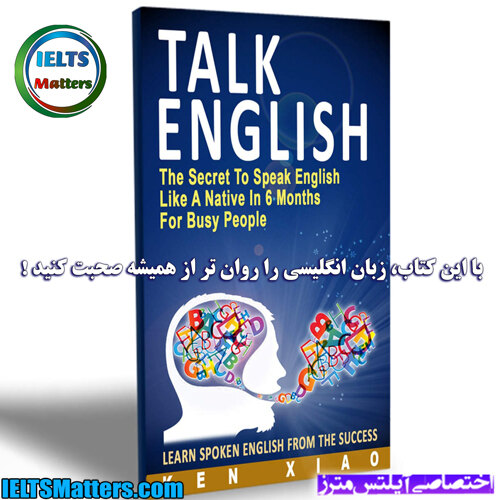 دانلود کتاب Talk English-The Secret To Speak English Like A Native In 6 Months For Busy People