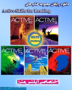 دانلود رایگان مجموعه کتاب های Active Skills for Reading