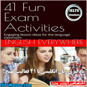 دانلود کتاب 41Fun Exam Activities Engaging lesson ideas for the language classroom