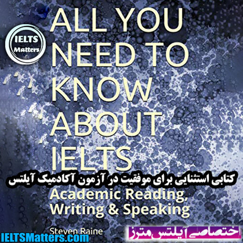 دانلود کتاب ALL YOU NEED TO KNOW ABOUT IELTS Academic Reading, Writing & Speaking