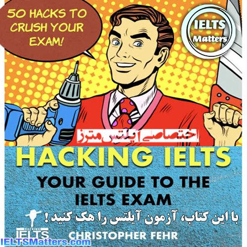 دانلود کتاب Hacking IELTS 50 Hacks to Help You Crush Your Exam