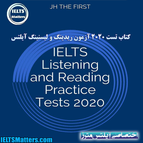 دانلود کتاب IELTS Listening and Reading Practice Tests 2020+Audio