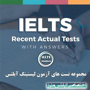 دانلود کتاب IELTS Listening Actual Tests (Recent Years)
