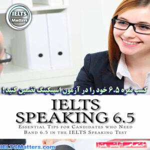 دانلود کتاب IELTS Speaking 6.5