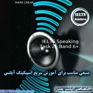 دانلود کتاب +IELTS Speaking Task 2 - Band6
