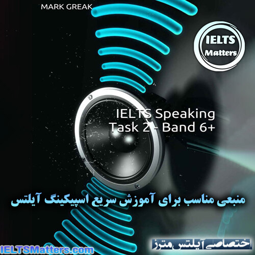 دانلود کتاب +IELTS Speaking Task 2 - Band6