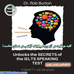 دانلود کتاب Unlocks the SECRETS of the IELTS SPEAKING TEST: A band 7+ can be yours