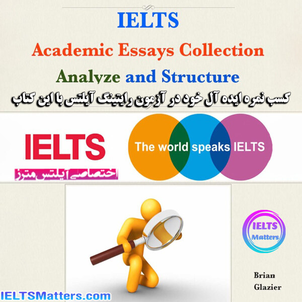 دانلود کتاب IELTS Academic Essays Collection - Analyze and Structure