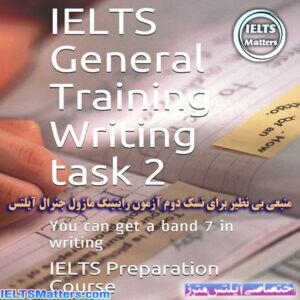 دانلود کتاب IELTS General Training Writing task 2 You can get a band 7 in writing