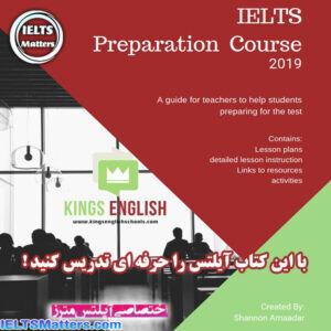 دانلود کتاب IELTS Preparation Course 2019 Full Course A Guide for Teachers