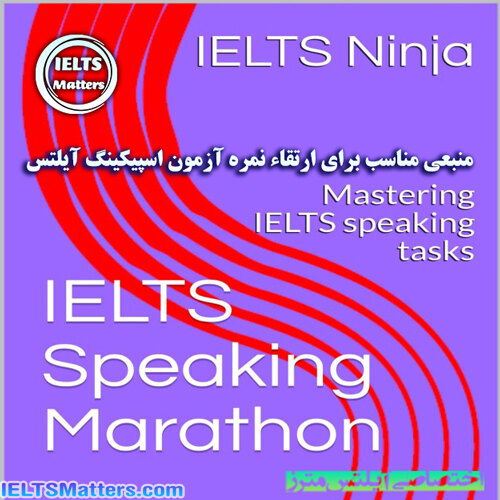 دانلود کتاب IELTS Speaking Marathon Mastering IELTS Speaking Tasks