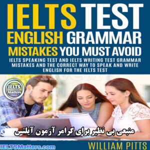 دانلود کتاب IELTS Test English Grammar Mistakes To Avoid