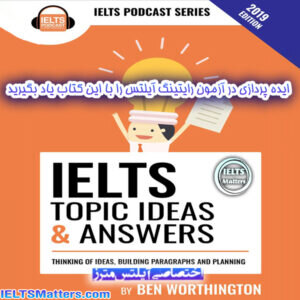دانلود کتاب IELTS Topic Ideas & Answers This book contains over 156 ideas for answering IELTS Task 2 questions