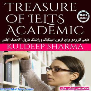 دانلود کتاب Treasure of IELTS Academic