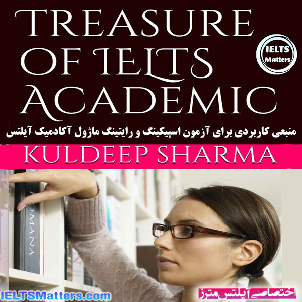 دانلود کتاب Treasure of IELTS Academic