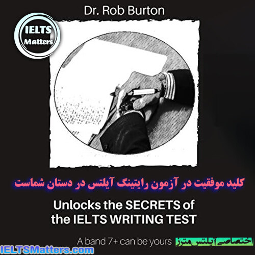 دانلود کتاب Unlocks the SECRETS of the IELTS WRITING TEST: A band 7+ can be yours