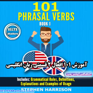 دانلود کتاب 101Phrasal Verbs-Book 1