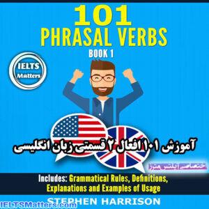 دانلود کتاب 101Phrasal Verbs-Book 1