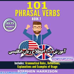دانلود کتاب 101Phrasal Verbs-Book 2
