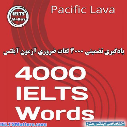 دانلود کتاب 4000 IELTS Words