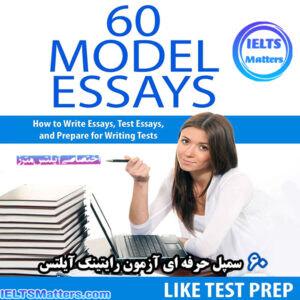 دانلود کتاب 60Model Essays