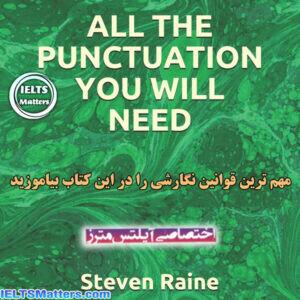 دانلود کتاب All The Punctuation You Will Need