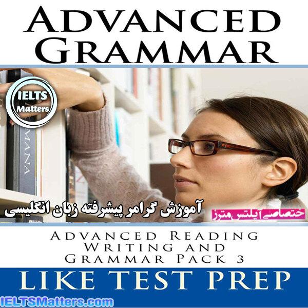 دانلود کتاب Advanced Grammar