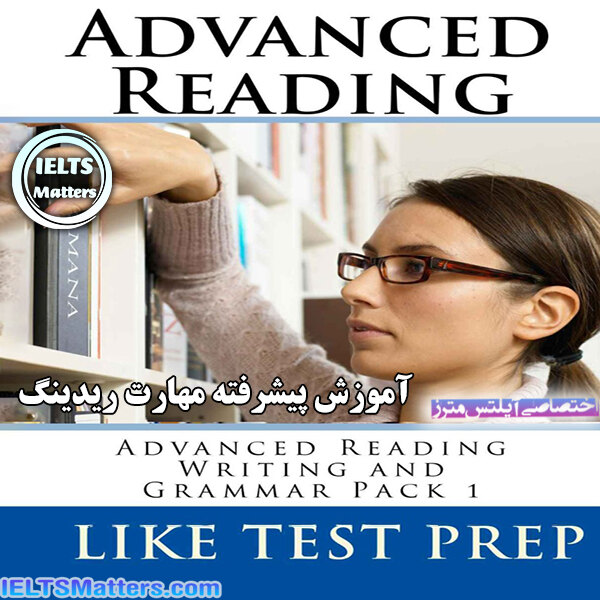 دانلود کتاب Advanced Reading