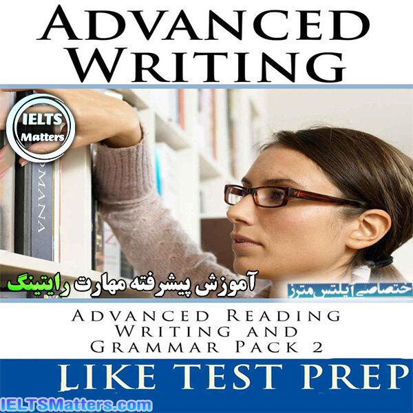 دانلود کتاب Advanced Wriitng
