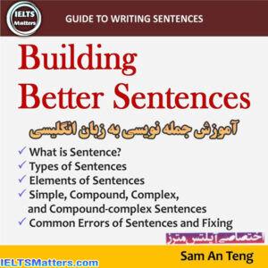 دانلود کتاب Building Better Sentences