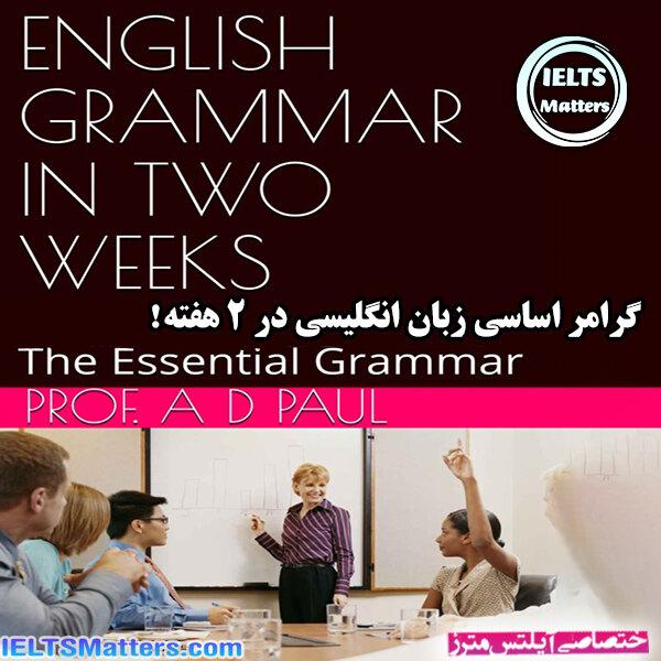دانلود کتاب English Grammar In Two Weeks The Essential Grammar