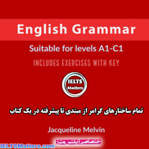 دانلود کتاب English Grammar-Suitable for levels A1-C1