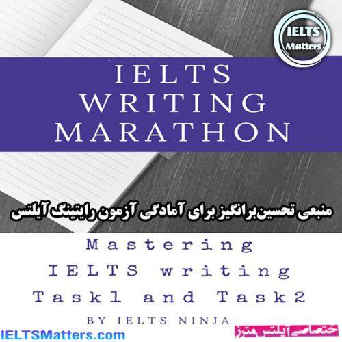 دانلود کتاب IELTS Writing Marathon-Mastering IELTS Writing Task1 and Task2