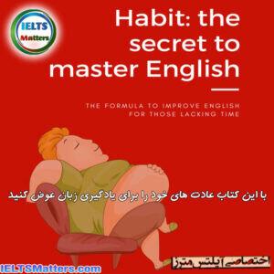دانلود کتاب Habit-the secret to master English