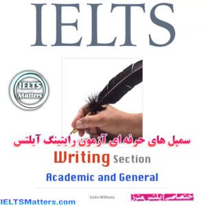 دانلود کتاب IELTS Writing Section Academic and General